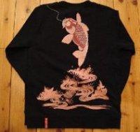 ゴクー ロングスリーブTシャツ GLT-75000