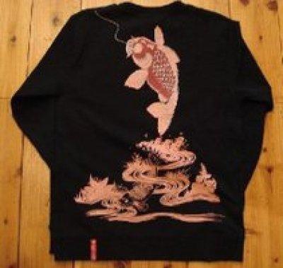 画像1: ゴクー ロングスリーブTシャツ GLT-75000