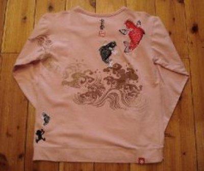 画像2: ゴクー ロングスリーブTシャツ  GLT-10007
