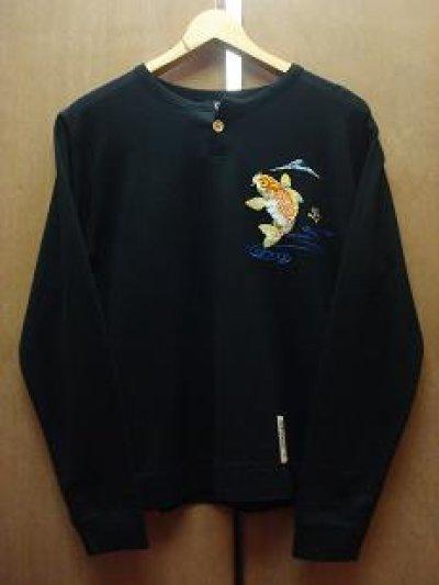 画像1: ゴクー ロングスリーブTシャツ GLT-10009