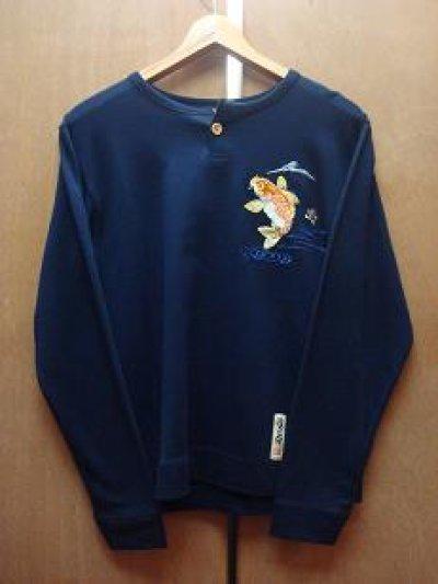 画像4: ゴクー ロングスリーブTシャツ GLT-10009