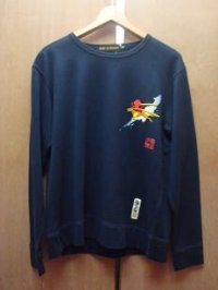 ゴクー ロングスリーブTシャツ GLT-1206