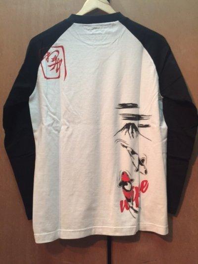 画像2: ワイプ 九分袖Tシャツ WPLT-あ3BB