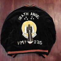 テーラー東洋 港商 スカジャン DEATH ANGEL×SAMURAI TT12135