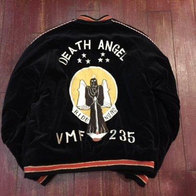 画像1: テーラー東洋 港商 スカジャン DEATH ANGEL×SAMURAI TT12135