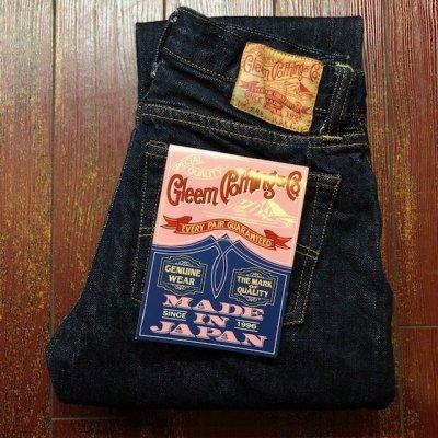 画像1: グリーム 5ポケットジーンズ 209