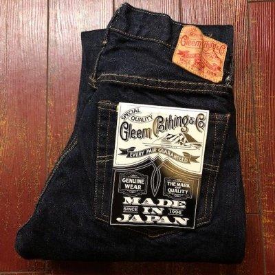 画像1: グリーム 5ポケットジーンズ 210