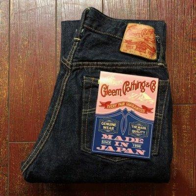 画像1: グリーム 5ポケットジーンズ 206