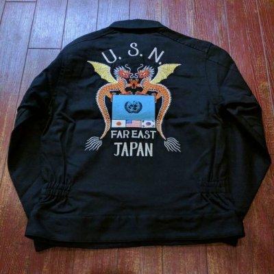 画像1: フェローズ コットンギャバジン スーベニアジャケット CJ1