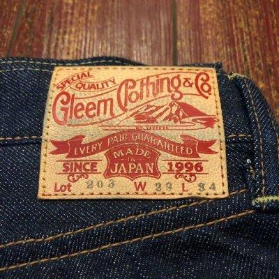 画像2: グリーム 5ポケットジーンズ 203