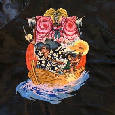 """画像2: ドライボーンズ コラボレーション スカジャン 手塚治虫""""どろろ""""  DJー440"""