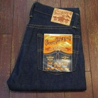 グリーム 5ポケットジーンズ 202