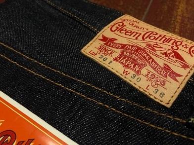 グリームの王道XXストレートジーンズ!!
